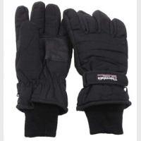 """Перчатки черные,  """"Max Fuchs AG"""", новые"""