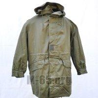 Куртка F,зимняя, удлинённая, экслюзивный материал, хаки,новая