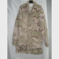 Куртка NL, desert, 5 накладных карманов, возможна вставка,  б/у