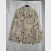 Блуза US, desert, на кнопках, новая