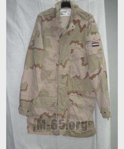 Куртка NL, desert, 5 накладных карманов,   б/у