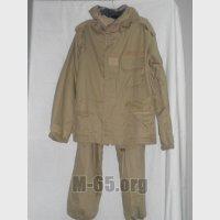 Комплект F, легкий, бежевый, поверх одежды, брюки и куртка с сеткой, новый